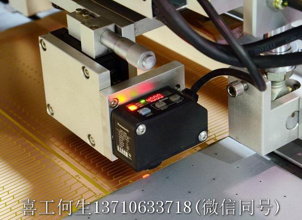 全自动丝印机5.jpg