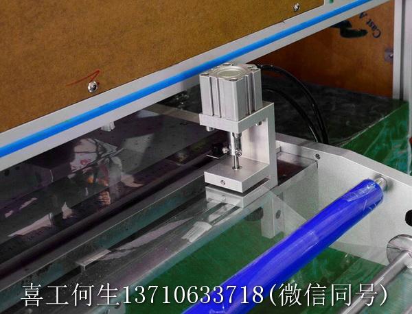 全自动丝印机1.jpg